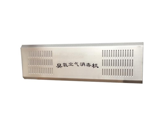 银川空调机组配套臭氧发生器