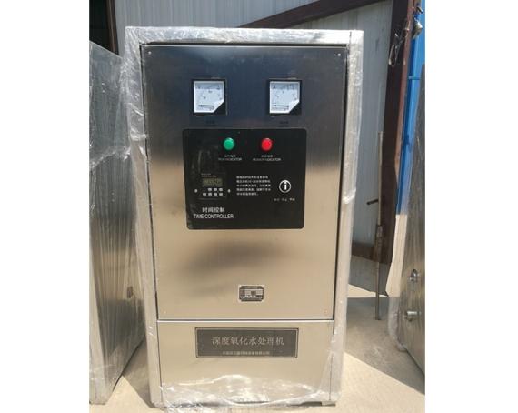 MBV-EC系列水箱深度氧化水处理机